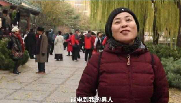 上海人民公园52岁相亲阿姨引起热议,年龄虽大,要求不低