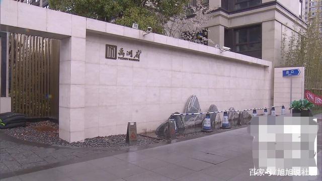 上海禹洲府小区自来水浑浊不堪,业主苦不堪言!污染源竟是……