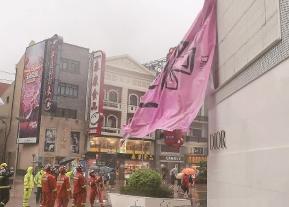"""""""利奇马""""与上海的54小时:全城协力不惧风雨"""