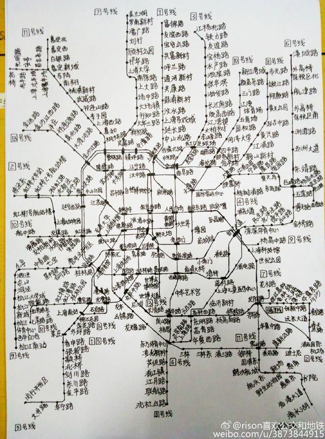 绝对是真爱 沪居民手绘上海地铁线路图 速度保存