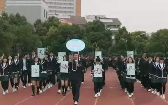 上海热线HOT有高--苏州中新闻服大比拼有木学校中昆山文峰上海图片