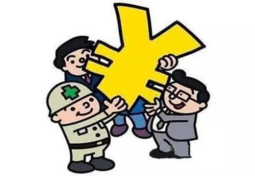 2,调整就业补助标准