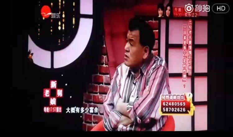 上海热线hot新闻——新老娘舅调解员著名律师张玉霞遭