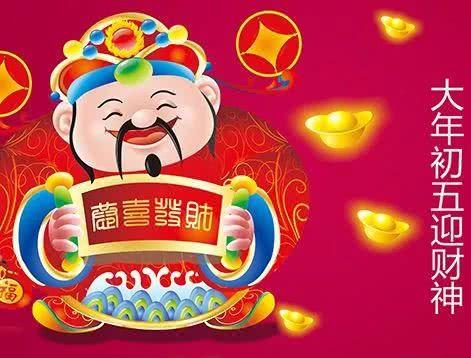 2018狗年春节卡通图片