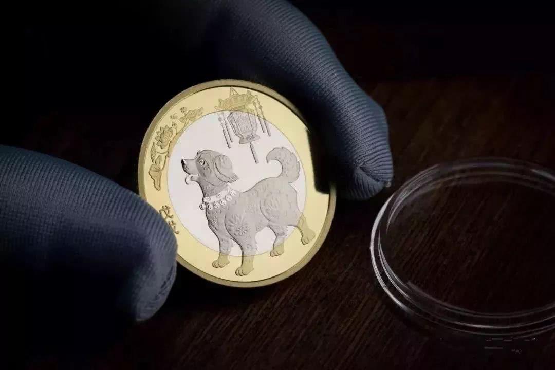第二批狗年生肖币下周一0时起预约,每人最多