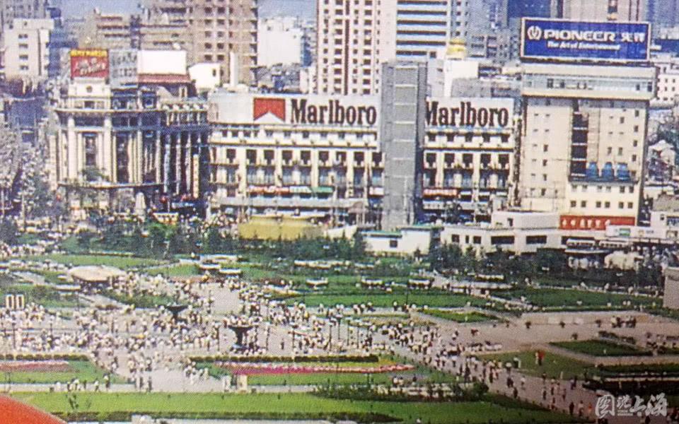"""""""穿越""""20年前的老上海人民广场"""