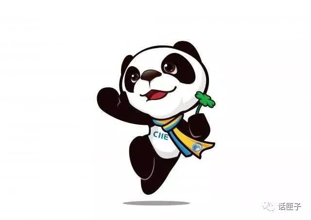 http://hot.online.sh.cn/images/attachement/jpeg/site1/20180730/IMG6cf049b686d648291341243.jpeg /enpproperty-->   刚刚,中国国际进口博览会吉祥物正式亮相,进口博览会标识、主题口号也同时揭晓。    吉祥物   进口博览会的吉样物主体形象为大熊猫进宝。大熊猫是中国的国宝,也是中国特有的名片,其憨态可掬又充满灵气的形象、特质受到全世界人民喜爱,它多次担任友好使者,为中国发展对外友好关系作出了