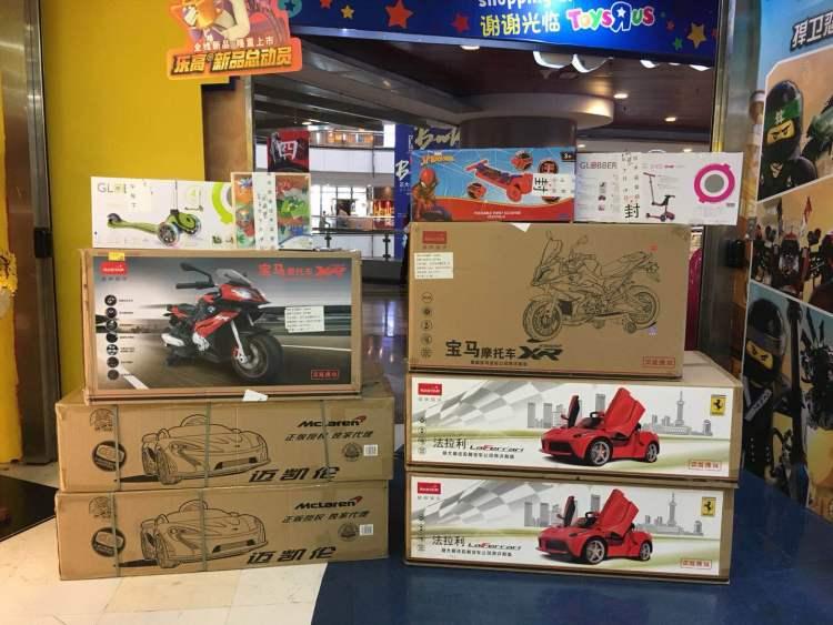 北京乐高蝙蝠侠积木玩具优质品牌
