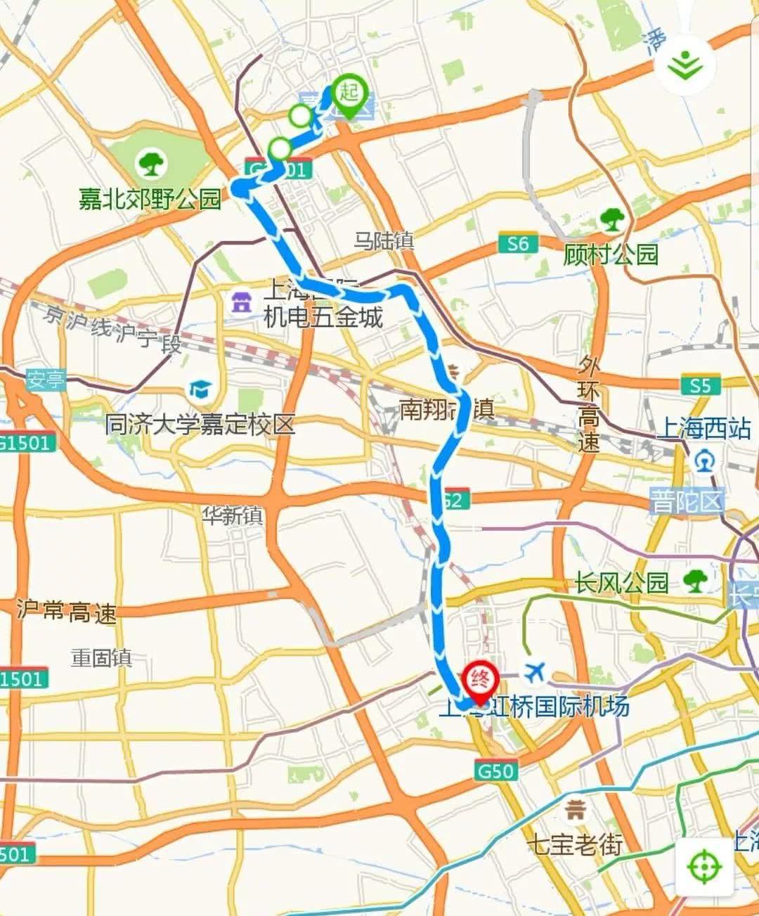 上海虹桥站