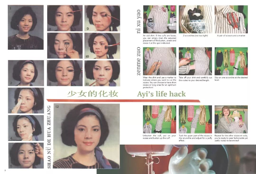 妈妈阿姨一起上1_法国妹子迷上上海阿姨,跟拍5年,还出了本杂志叫《迷妹 ...