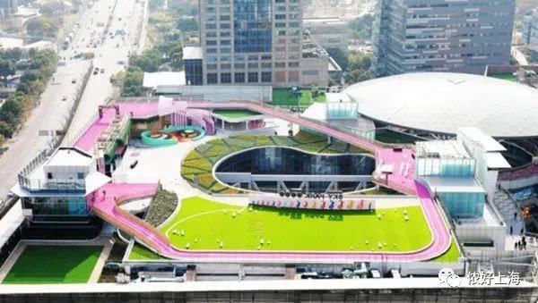 上海市中心最美屋顶免费开放!粉红色空中跑道!满满的ins风