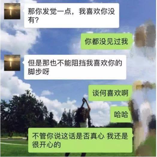 金牛座、靠�V…�撕��尤说摹澳杏选保�30天�_走��漂女70�f