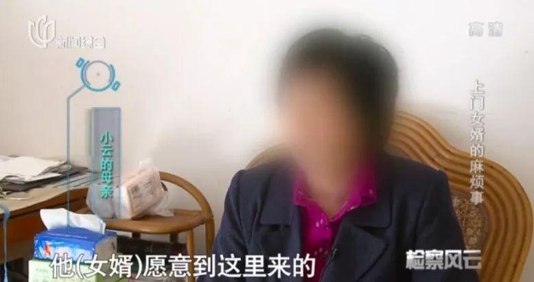 上海老夫妻招上�T女婿,�]想到招�怼袄恰保��商追勘煌蒂u……