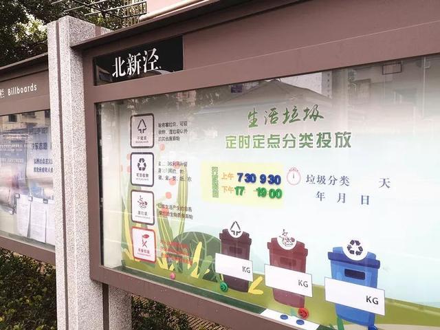 """在长宁,这些老小区竟然可以改成如此""""精品""""!"""