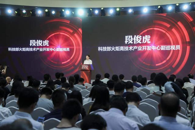 """用""""硬核""""科技改变世界,中国技术创业者的春天已来!"""