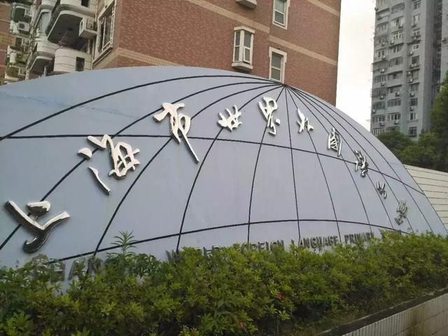 2019上海各区最新幼升小面试题,给宝宝试试看吧