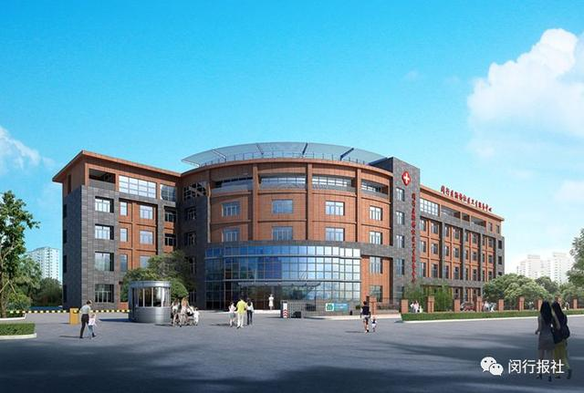 上海这家社区卫生中心完成升级7月1日启用,计划用3年时间打造中医特色