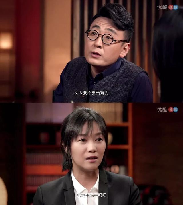 再次霸屏!上海结婚率创新低!1000人里仅4人结婚