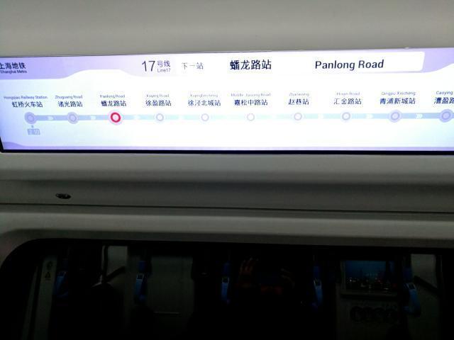 上海地铁17号线的蟠龙路站:南侧的西虹桥商务区成为发展重点