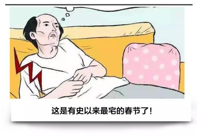 """""""躺着就能为国家做贡献""""的日子,4千万人熬夜云监工""""云旅游"""""""