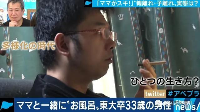 """妈妈阿姨一起上1_日本""""妈宝男"""":33岁还跟妈妈一起泡澡——上海热线HOT频道"""