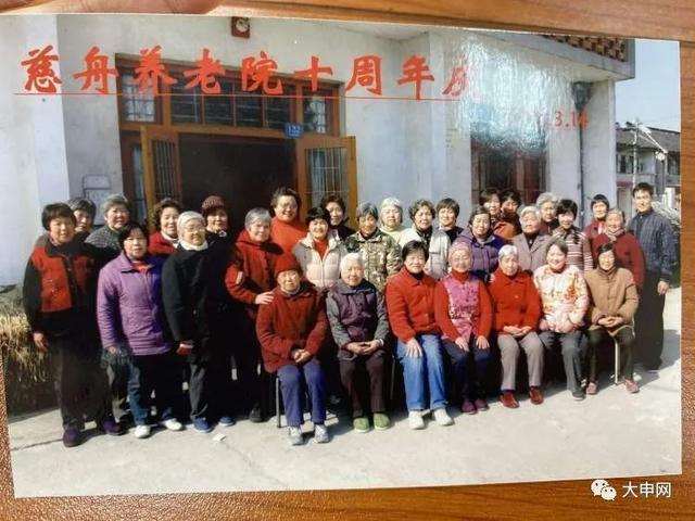 """21年前,一群伙伴""""众筹""""抱团养老;现在,他们把楼捐了!"""