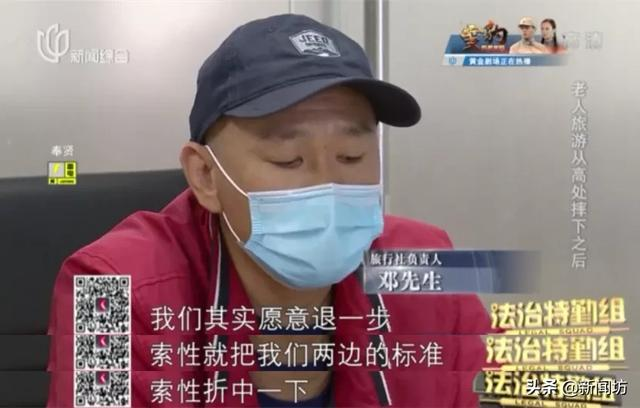 上海阿姨跟团游摔断肋骨、脑部淤血,却被导游说成轻伤又硬撑着玩了两天…