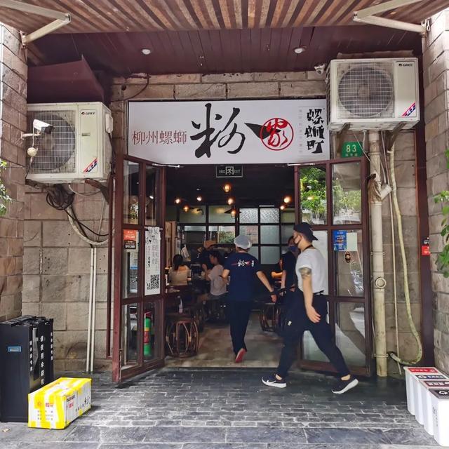 """《【无极2主管】夫妻俩近十年苦经营,这家小店在沪上""""螺蛳粉界""""火了!》"""