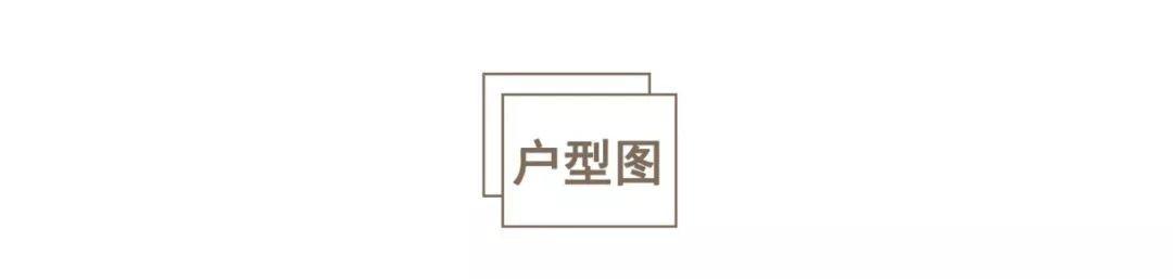 《【无极2总代理】上海夫妻放弃三层别墅,砸40万打造90㎡全能日式宅,惊艳》