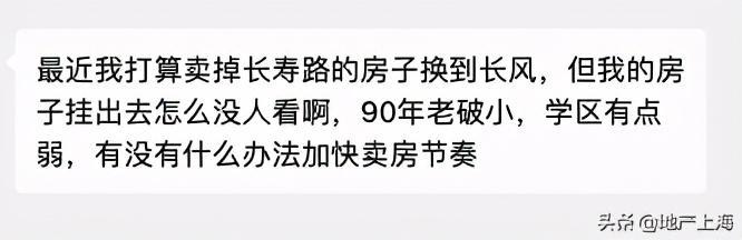 """《【无极2平台代理】史上""""最牛""""房东:就没有我卖不掉的房子》"""
