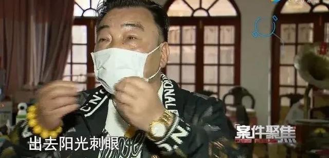 """《【无极2娱乐代理分红】豪宅变""""鬼屋"""",闵行一爷叔空关豪华别墅11年!只因邻居…》"""