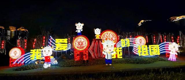 《【无极2代理主管】莘庄灯会扩容!你家附近亮了没?》