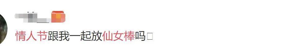 """《【无极2平台主管】网红""""仙女棒""""你玩了吗?两部门明确:将集中清理整治》"""