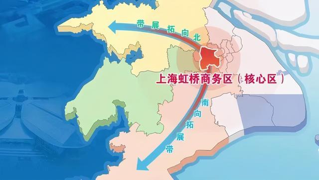 重磅!虹桥国际开放枢纽建设总体方案详解来了