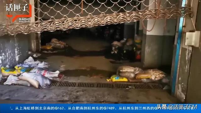 《【无极2平台主管】恐惧感拉满!是车库还是民防工程?上海这处黑暗地带让人摸不着头脑上海新闻》