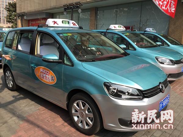 上海 热线hot新闻 沪 出租车 升级 新途安 蓝牙 高清图片