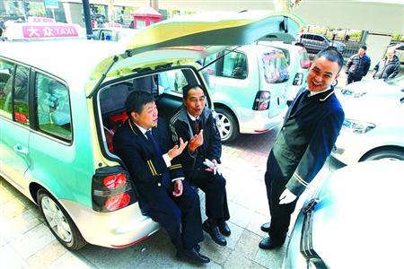 上海热线hot新闻 70辆新途安昨起上路 申城出租车重现白座套