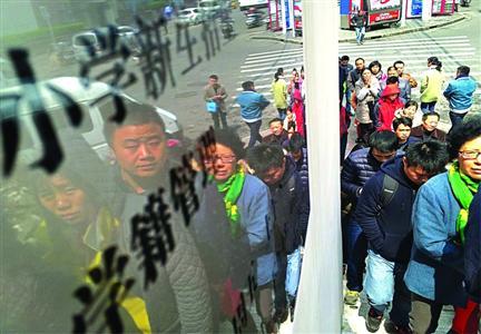《上海市临时居住证》