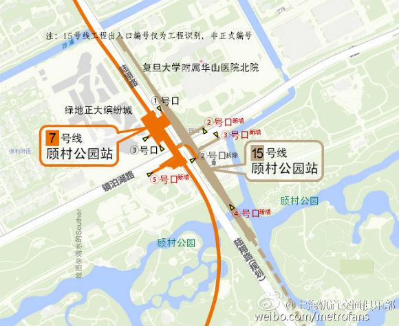 记者从上海市规划和国土资源管理局官网获悉,上海15号线顾村公园站