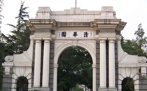 上海热线HOT新闻 清华北大复旦位列QS金砖400强大学排名前三图片