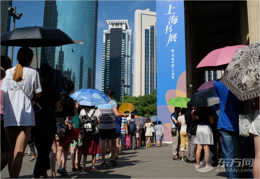 人海里逛书海:2016上海书展迎来周末大客流