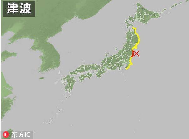 东京,大阪等地机场目前运营正常,航班起降不受影响.