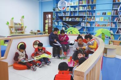 《浦东新区幼儿阅读室设备配置目录》等配套文件,对阅读室的硬件做出图片