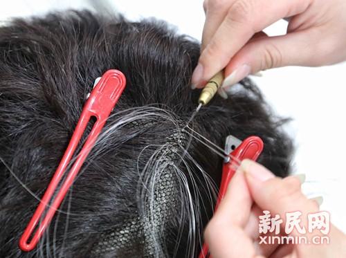 假发的制作步骤