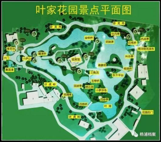 绿岛花园平面图