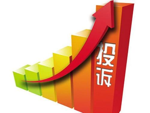 www.hg0601.com点击进入上海热线HOT新闻——沪网络销售半年收投诉3.3万件:1号店、国美、大众点评等上黑榜