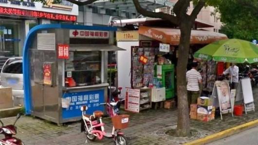 www.hg1095.com点击进入上海热线HOT新闻——街头彩票亭或成为历史 长宁107个彩票亭全部消失