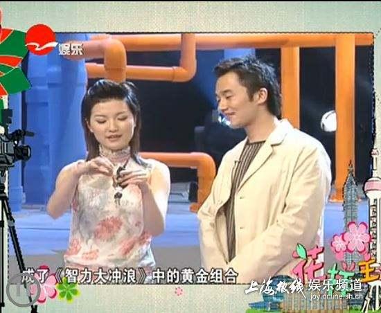 魔都100:沪上知名女主持陈蓉 老公其实是她的粉丝
