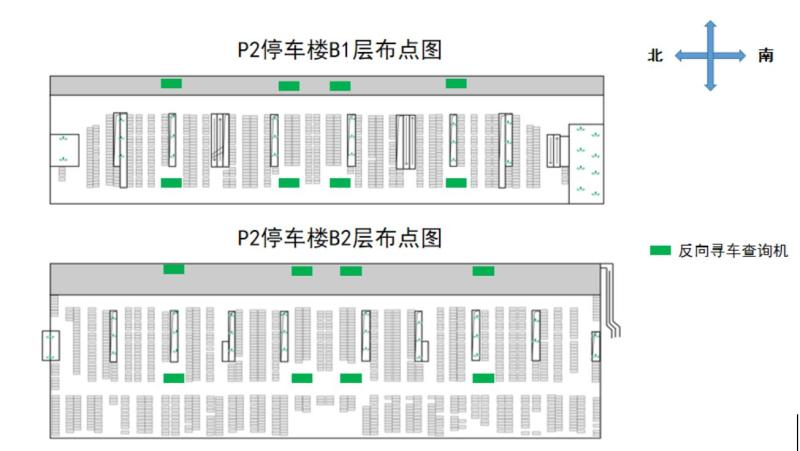 上海市内最大停车库在浦东机场 车位超5000可反向寻车