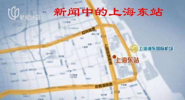 京沪高铁二线对上海的重大意义:能到上海虹桥站,也能到上海东站